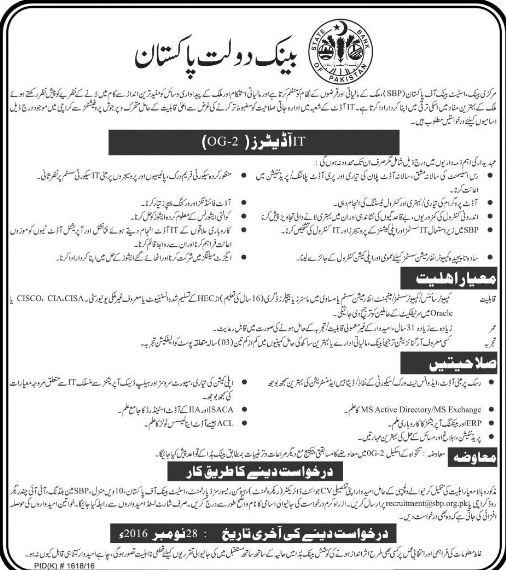 Audit Officer Jobs, IT Auditor Jobs, state bank of pakistan, IT Auditors Jobs in State Bank Of Pakistan, GOVT JOBS, govt jobs in 2016, 2016, November 2016 jobs, Express, Jang,