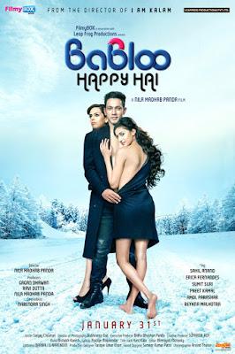 Babloo Happy  hai 2015 Watch full movie