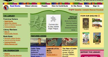 5 Great Kids Digital Libraries