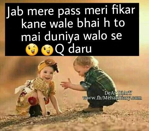 Brother And Sister Love Quotes Amusing Sister And Brother Love Quotes In Urdu  Best Urdu Poetry Pics And