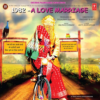 1982 – A Love Marriage (2016): MP3 Songs
