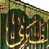 Perhatikan Sebelum Membaca Kitab Shahih Tarikh Ath-Thabari