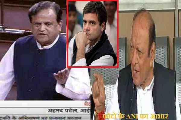 shankar-singh-baghela-revealed-who-want-to-defeat-ahmed-patel