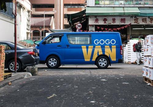 Tinuku GoGoVan and 58 Suyun merged to build big logistics-hailing