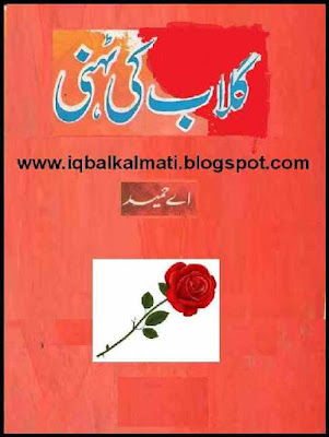 Gulab Ki Tehni by A Hameed Novel in Urdu Free Download