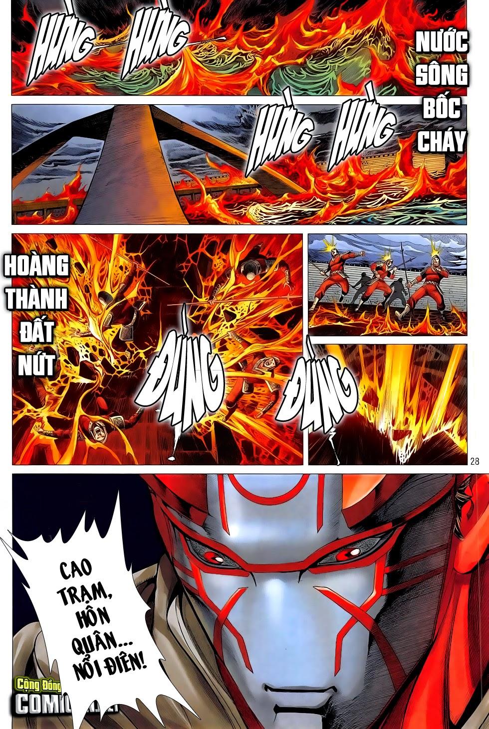 Chiến Phổ chapter 5: lôi hỏa kinh thiên chiến trang 27
