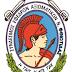 Διήμερες εορταστικές εκδηλώσεις μνήμης για την επέτειο της μάχης της Ταράτσας (Καμηλόβρυσης)