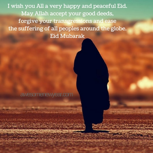 Eid al-Adha Messages