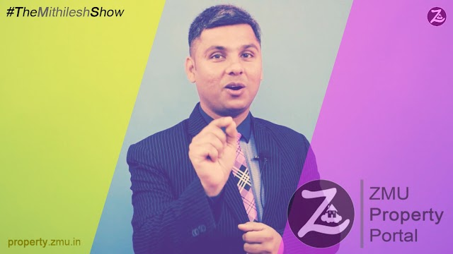 दी मिथिलेश शो | The Mithilesh Show