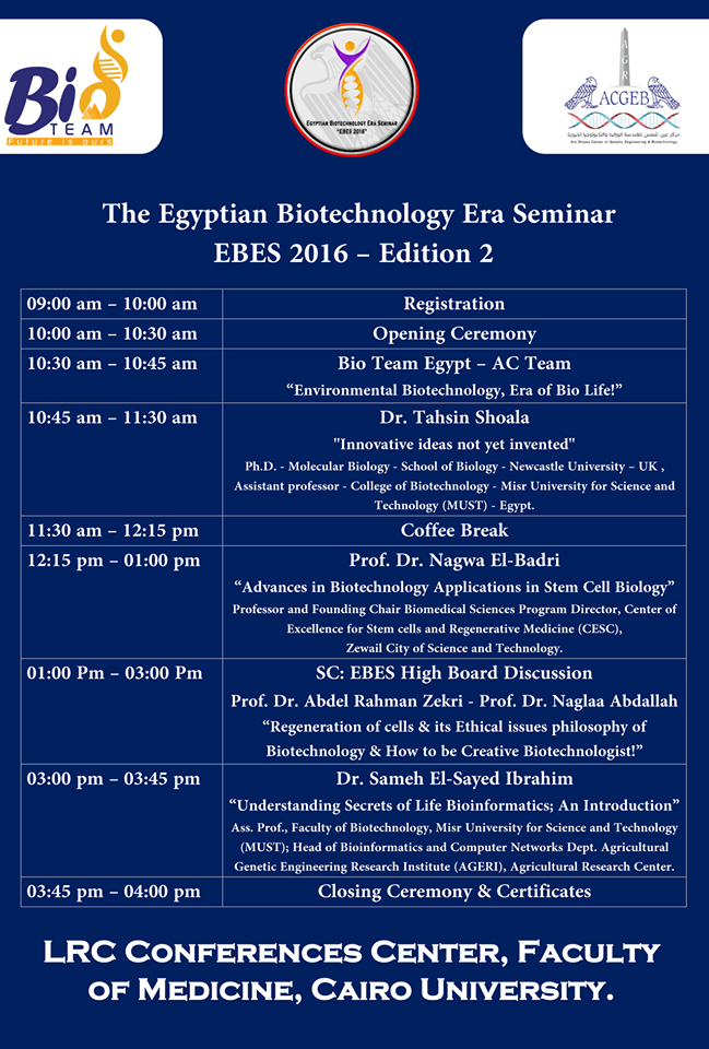 The Egyptian Biotechnology Era Seminar   EBES 2016 (Vol.2)