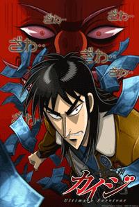 جميع حلقات الأنمي kaiji مترجم
