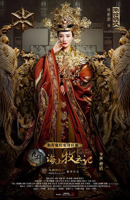 Jiang Qin Qin Character poster Tribes and Empires