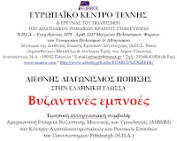 https://www.keepandshare.com/doc/8196130/1-competition-in-greek-docx-24k?da=y