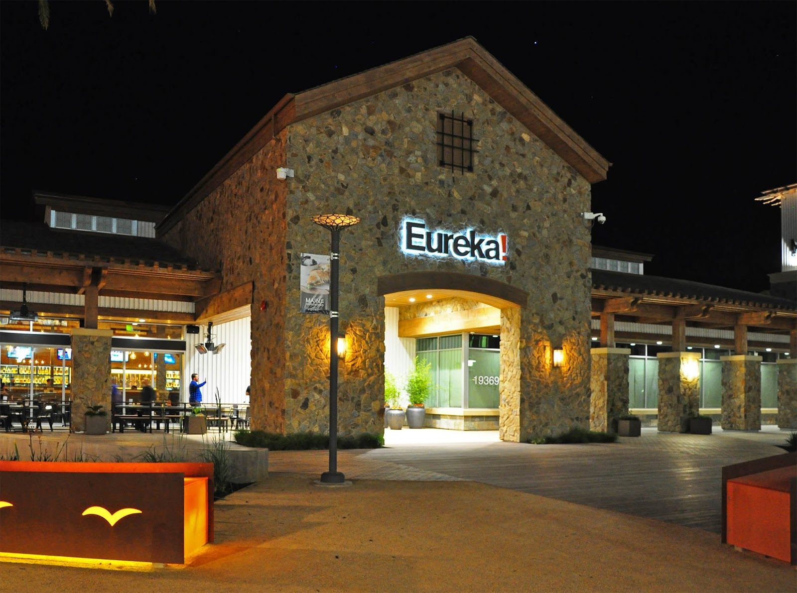 Anese Restaurants Cupertino Best