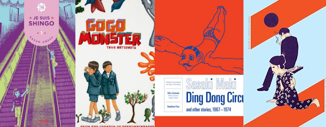 avant-garde manga recommendations