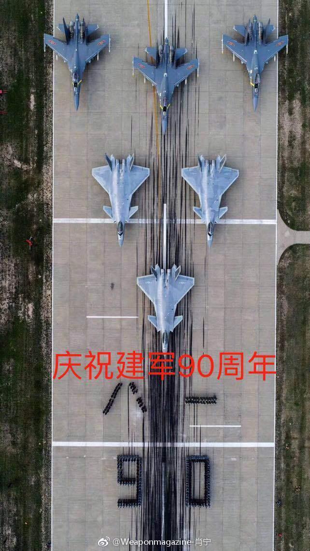j-20x.jpg
