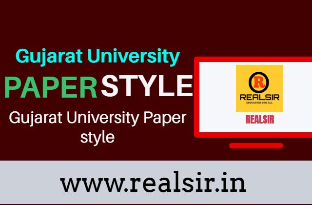 Paper style - Gujarat University