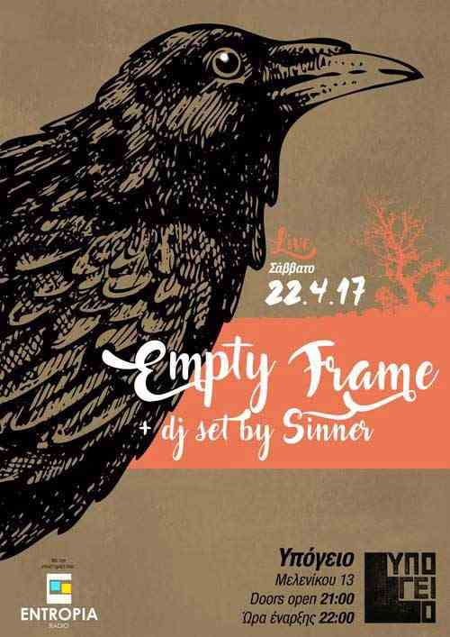 EMPTY FRAME: Σάββατο 22 Απριλίου @ Υπόγειο