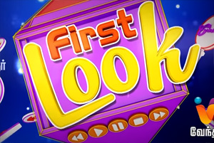 First Look 06-11-2016 Vendhar TV Show Episode 16