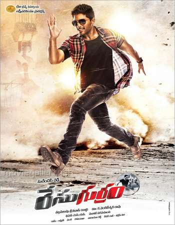 Poster Of Race Gurram 2014 Hindi Dual Audio 650MB UNCUT Web-DL 720p ESubs HEVC Free Download Watch Online downloadhub.in
