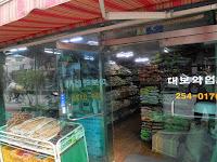 mercato delle erbe medicinali daegu