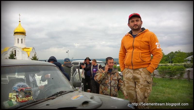 Высота Маршала Конева