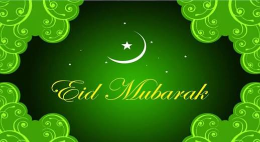 EID Mubarak  Wishes Messages Status For WhatsApp And Facebook 2017