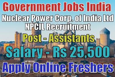 NPCIL Recruitment 2018