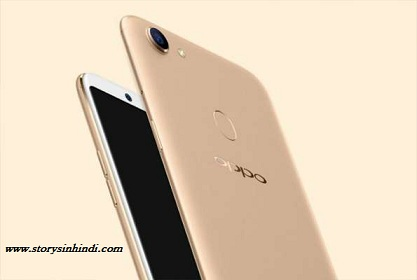 Oppo A83 launches its new badge-equipped 5.7-inch display smartphone