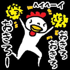 (Japanese)Wake up!Wake up!