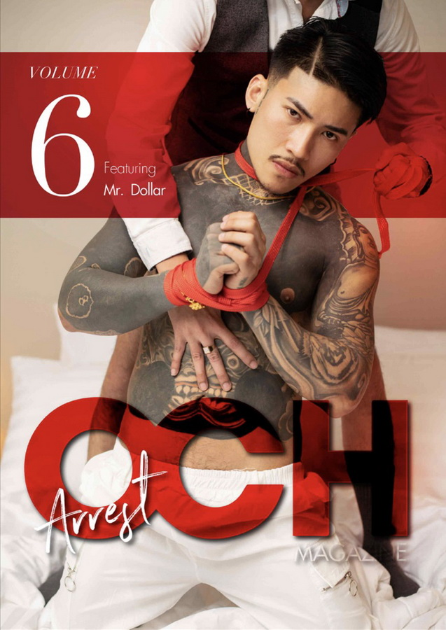 OCH Vol.6 | Arrest [PHOTO+CLIP]