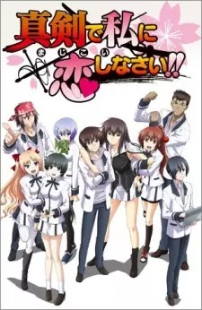 Download Maji de Watashi ni Koi Shinasai! BD Batch Subtitle Indonesia