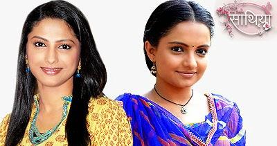 By Photo Congress || Watch Hindi Tv Serials Online Desi Tashan