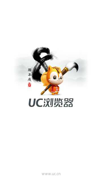 uc browser 8.6 for n73
