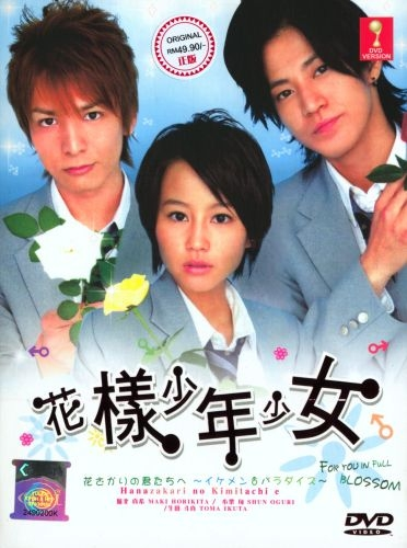 Download hana kimi sub indo episode 12 - Annies song john denver film
