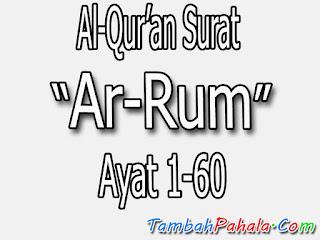bacaan Surat Ar-Rum, terjemahan bahasa indonesia Surat Ar-Rum, arti Surat Ar-Rum, tulisan arab Surat Ar-Rum, latin Surat Ar-Rum
