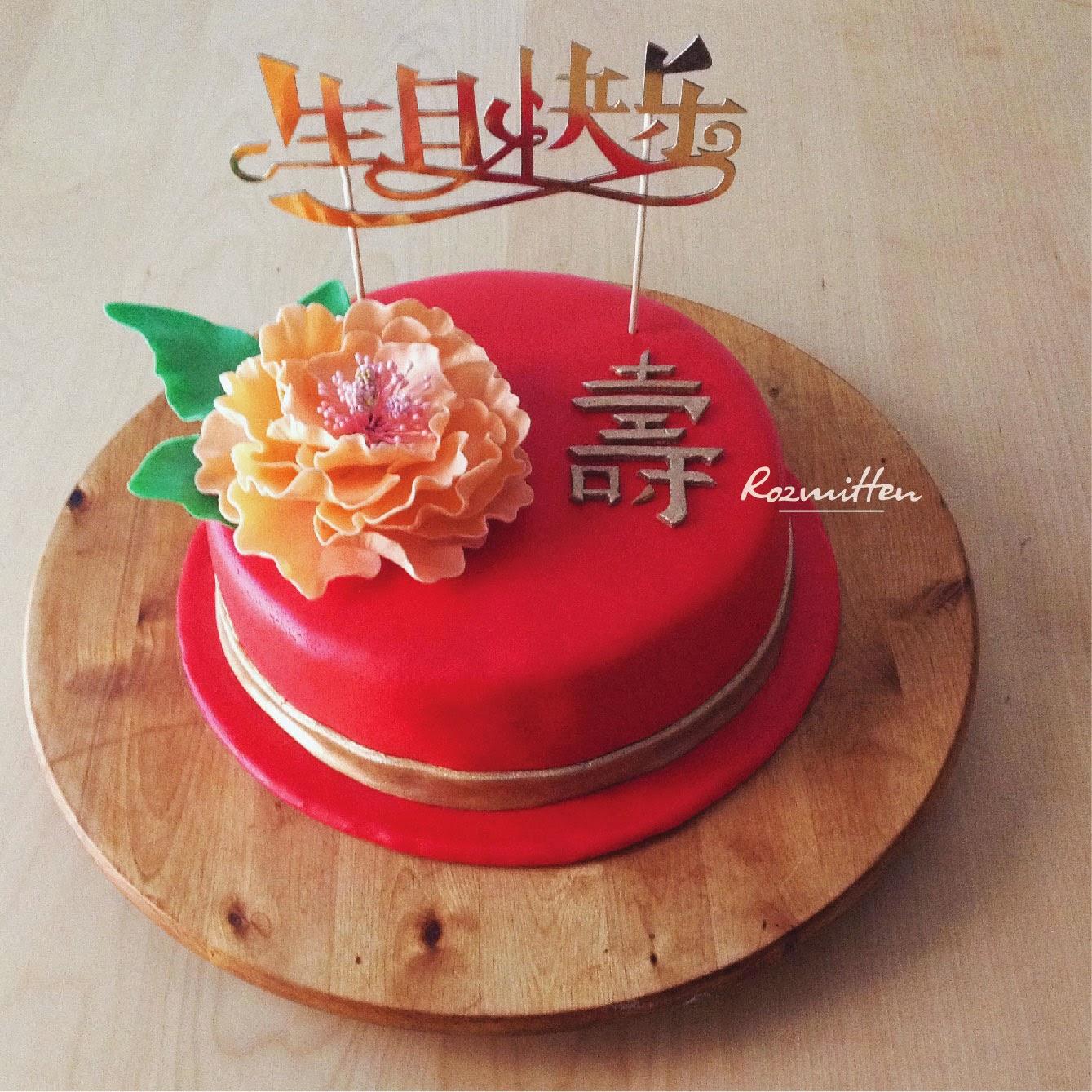 Rozmitten: Chinese Happy Birthday & Longevity Fondant Cake