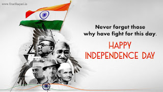 independence day cool quotes 2018