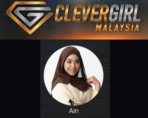 Biodata Ain Clever Girl Malaysia 2017, profile Ain, biografi, profil dan latar belakang Ain Clever Girl Malaysia TV3 2017 musim 2, foto, gambar Ain Clever Girl Malaysia musim kedua
