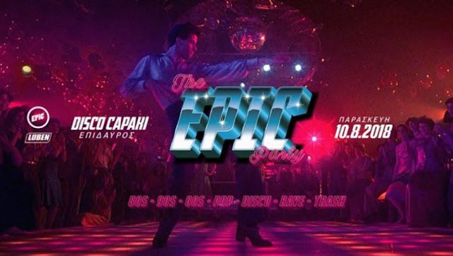 EPICo πάρτι στο Disco Capaki της Επιδαύρου την Παρασκευή 10 Αυγούστου