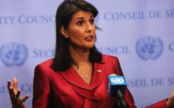 السفير الأمريكي لدى الأمم المتحدة نيكي هالي تستقيل رسمياً من منصبها.
