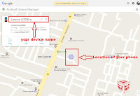 What is android device manager in hindi