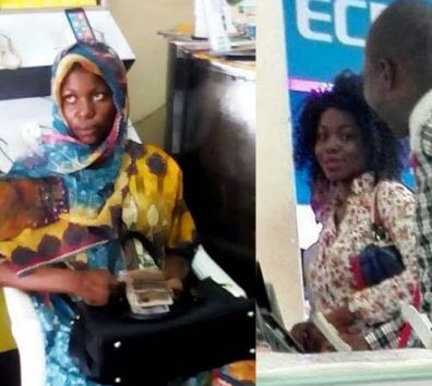 EXPOSED | EFCC declares Big Girl Tofunmi wanted… Reveals How She Operates
