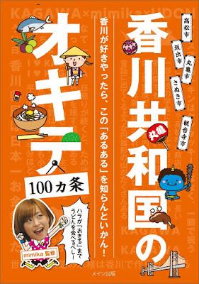 [Manga] その他集 2016-12 Raw Download