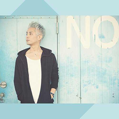 [Single] 大森洋平 – LOVE MAN! (2015.09.16/MP3/RAR)