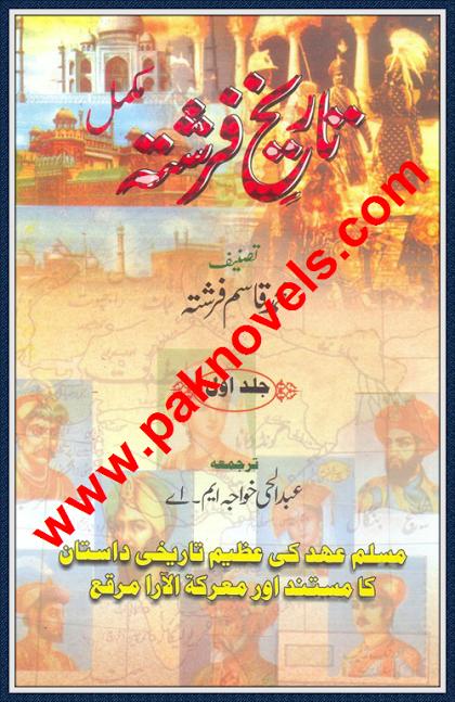tareekh farishta book