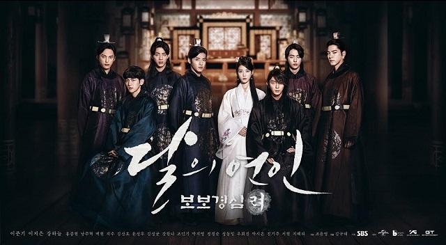 'Scarlet Heart: Goryeo' Tidak Tayang Kemungkinan Episode Senin 10 Oktober
