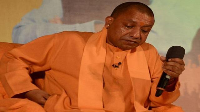 Uttar Pradesh News in Hindi
