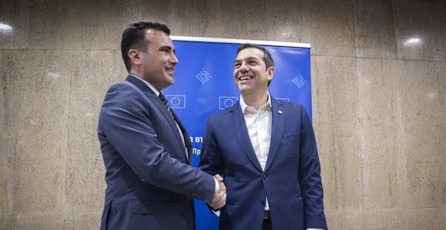ΜΑΥΡΑ ΜΑΝΤΑΤΑ ΕΛΛΗΝΕΣ ! Τέσσερα ερωτήματα στην κυβέρνηση  Ζάεφ: Στη συμφωνία επιβεβαιώνονται «μακεδονική» γλώσσα και ταυτότητα Ο σκοπιανός πρωθυπουργός απέφυγε να αποκαλύψει ποια ονόματα