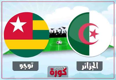 بث مباشر مباراة الجزائر وتوجو